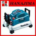 【期間限定ポイント2倍】マキタ makita/エアーコンプレッサー AC461XGH タンク容量:16L 高圧専用 makita★