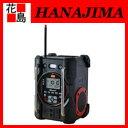 【期間限定ポイント2倍】★マックス 14.4V充電式オーディオ AJ-RD431 【タフディオ】Bluetooth搭載のiPhone・スマホ・アイフォーン携帯電話等使用可能(電池パック・充電器別売)ラジオ MAX