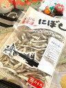 いりぼし(150g)