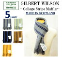 【SALE!!】【GILBERT WILSON OF HAWICK/ギルバートウィルソンオブホーウィック】【MADE IN SCOTLAND】-COLLEGE STRIPE MUFFLER/カレッ..