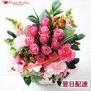 【あす楽15時まで】10本バラを使ったブーケorアレンジメン...