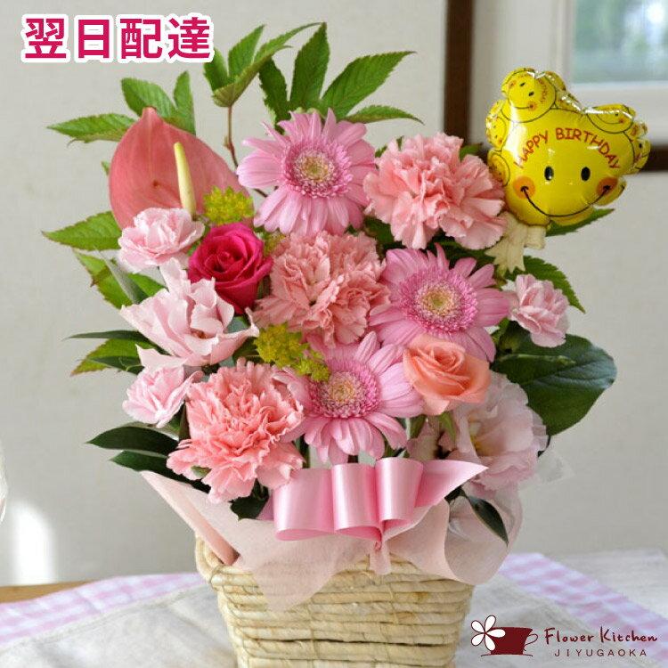 あす楽生花フラワーギフト選べるメッセージピック付き旬のおまかせ花お祝い用生花アレンジメント花束ブーケ