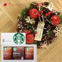 ショッピングクリスマスリース クリスマスリースとスイーツのセットクリスマスリースSサイズとスターバックスオリガミドリップコーヒーセット 送料無料(一部地域を除く)沖縄・離島はお届け不可生花 花束 メッセージカード 花 プレゼント 贈り物誕生日 記念日 お祝い 送別 FKTK