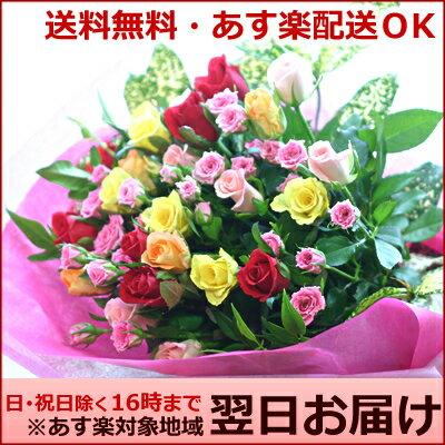 バラ花束 送料無料 バラ32本 誕生日にバラをプレゼント【父の日 誕生日 発表会 記念日 …...:hanakikyo:10000185