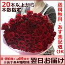 バラの花束【20本以上で承ります】バラ 生花 花束 赤バラ ピンクバラ ミックスバラなど/花束 誕生