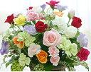 バラ15本と季節の花のフラワーアレンジメント(アレ...