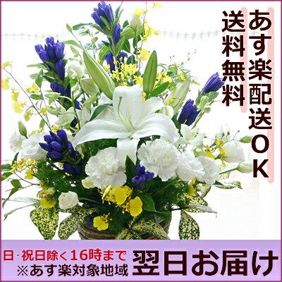 【送料無料 あす楽対応】お悔やみに 季節の生花の お供え花 アレンジメント【お供え 花】一…...:hanakikyo:10000537