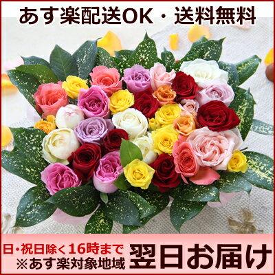 【あす楽対応】バラ風呂セット『I LOVE 湯〜』(薔薇風呂/ローズバス) 誕生日 記念日…...:hanakikyo:10000220