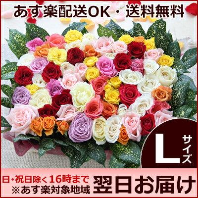 【あす楽対応】バラ風呂セット『I LOVE 湯〜/Lサイズ』(薔薇風呂/ローズバス) 誕生…...:hanakikyo:10000549