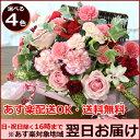 【あす楽対応】バラの花のバスケットアレンジ/ 誕生日 記念日 お祝い お見舞い 結婚祝い 新築祝い