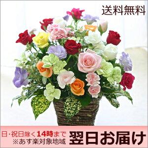 バラ15本と季節の花のフラワーアレンジメント(アレンジメントフラワー) 誕生日に薔薇をプレゼント【クリスマス 誕生日 発表会 記念日 お祝い 出産祝い 新築祝い 送別会 お見舞い】