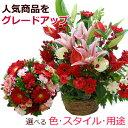 【送料無料/あす楽対応】誕生日のお祝いに そのまま飾れる季節...