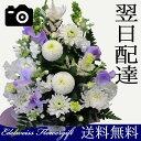 Imgrc0064984166