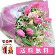 【春の花束】チューリップ スイートピー 花束 セット 誕生日 送料無料 チューリップの花束 誕生日の花 お祝いの花 バレンタイン 花 ギフト