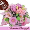 誕生日 花 送料無料 バラ ローズミックス フラワーアレンジメント お見舞い お祝い