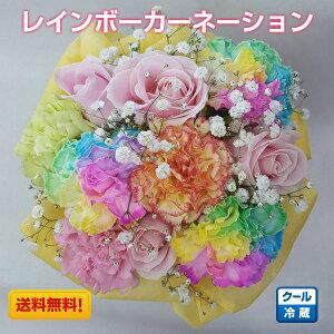 花ことば オリジナルレインボーローズ おすすめ プレゼント バレンタイン ホワイトデイ