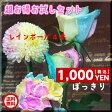 花ことばの⇒レインボーお試し4本セット、バラ・ピンポン・カーネーションランダムで! 送料無料 ご褒美 おまかせ 花束 わけあり