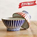 波佐見焼 茶碗 ペアセット 翔芳窯 地紋十草 大小 | 夫婦茶碗 お茶碗 茶わん 組茶碗 日本製 はさみやき はさみ焼き