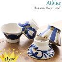 波佐見焼 茶碗 藍染窯 藍ブルー シリーズ | お茶碗 ご飯茶碗 飯碗 民芸 民藝