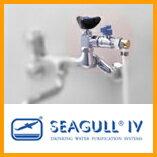 Cgalfor(four)交换零件分歧水栓实体【SEAGULL IV】【RCP】[シーガルフォー 交換パーツ 分岐水栓本体 【SEAGULL IV】【RCP】]