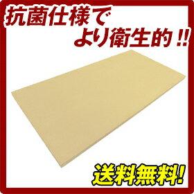 來自專業人士的大力支援 ! 商業抗菌砧板板 asahicookin 切 330 × 600 × 20 毫米 (G104)