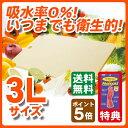 【即納可】キッチンスター3L【今だけ特典 高級ゴム手袋プレゼ...