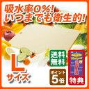 【即納可】キッチンスターL【今だけ特典 高級ゴム手袋プレゼン...