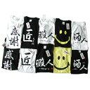 日本語ロゴ入りTシャツ サービス品