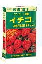 イチゴ専用肥料 400g