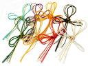 bai 振袖・浴衣にも パールビーズ付き 帯飾り キラキラ金糸使用 hs-43 全8色 【1口2個までゆうメール可】