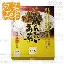 博多華味鳥のめんたい高菜(箱入り)180g 【博多華味鳥 公式通販SHOP】