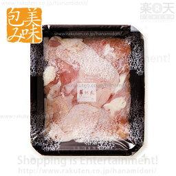 華味鳥【鶏ハラミ】(100g)