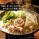 博多華味鳥の水炊きセット(7〜8人前)送料無料【公式通販】...
