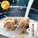 博多華味鳥の水たきスープ(600g)はかた はなみどり【公式通販】トリゼンフーズ