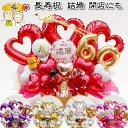 還暦祝い 長寿祝い 誕生日 金婚式 フラワー 還暦 古希 喜寿 傘寿 米寿 バルーン 造花 アレンジ 送料無料 505 P特