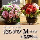 """おまかせ アレンジメント""""花むすび Mサイズ""""5,500ye..."""