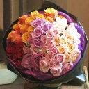 【ミルローズ】バラ50本のおまかせブーケ