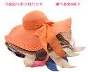 つば広リボン付ハット/HAT/つば広帽子★選べる全6色♪【メール便不可】