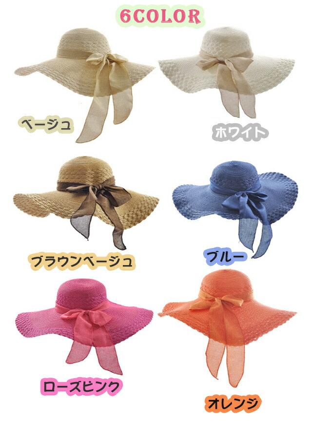 つば広リボン付ハット/HAT/つば広帽子★選べ...の紹介画像3