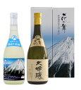 日本酒 地-50 【送料無料】 【楽ギフ_のし】 贈り物 お歳暮 ギフト 金賞受賞蔵の静岡の地酒を