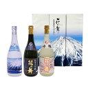【お歳暮 ギフト】日本酒 誉富士-50 贈り物に金賞受賞蔵の静岡の地酒を 【送料無料】