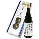 名入れラベル【送料無料】花の舞 世界に一つの名入れオリジナル 限定純米大吟醸 1800ml 日本酒 ギフト 金賞受賞蔵の静岡の地酒を