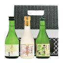 日本酒花の舞飲み比べセット300ml×3本【送料無料】ギフト金賞受賞蔵の静岡の地酒をお土産