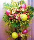 【送料無料】お祝いバルーンスタンド花(2段)