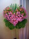 【送料無料】お祝いハート型のスタンド花(1段)B