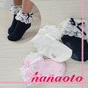 【hanaoto★子供用靴下】入園入学・結婚式・発表会・お誕生日・お祝いギフトなどフォーマルに、デイリーに♪