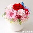 あす楽12時まで受付中【しあわせの青い鳥(赤ピンクL)】 プリザーブドフラワー お祝い 赤 ピンク 結婚祝い 結婚記念日 還暦祝い 開店祝い アニマル 誕生日祝い ギフト 送料無料 プレゼント 花 贈り物 ブリザードフラワ− お花 プリザ