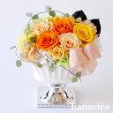 アレンジ「日向(ひなた)」/プリザーブドフラワーギフト/10000円からのフラワーギフト