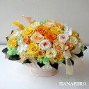 アレンジ「小春(こはる)」/プリザーブドフラワーギフト/10000円からのフラワーギフト