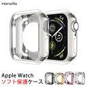 アップルウォッチ カバー ソフトケース apple watch series4 保護カバー TPUケース 40mm 44mm 38mm 42mm Series3 Series1 Series2 送料無料